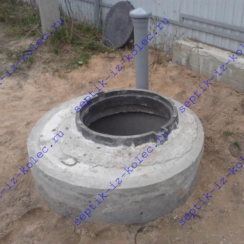 Септик из колец Ладомир 1-1.4